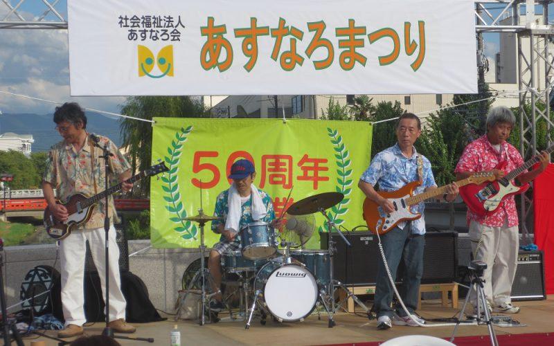 asunaromatsuri-photo01
